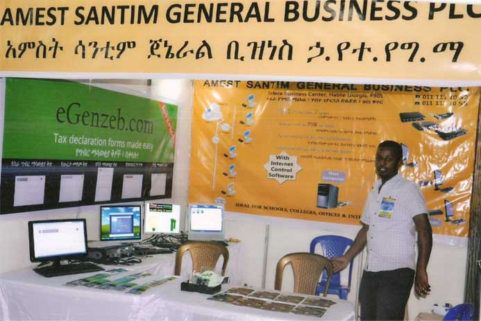 6th ICT Exhibition