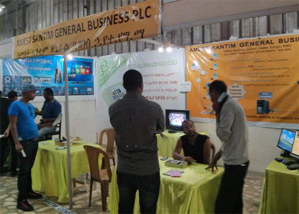 7th ICT Exhibition
